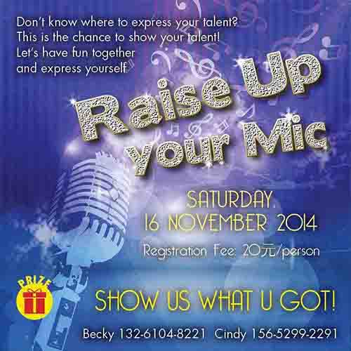 [Kegiatan] PDKB : Raise Up Your Mic
