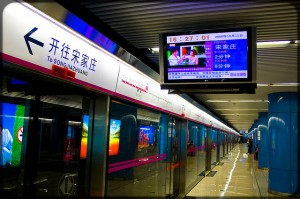 beijing-subway-flickr-alexander-savin
