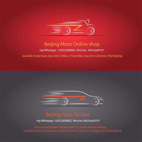 [PROMO] PERMIT CARD – SERVICE AUTO MOBILE