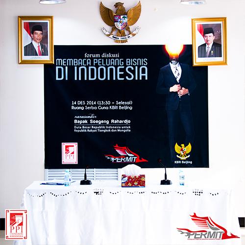 [Dokumentasi] Forum Diskusi PERMIT 2014 : Membaca Peluang Bisnis di Indonesia