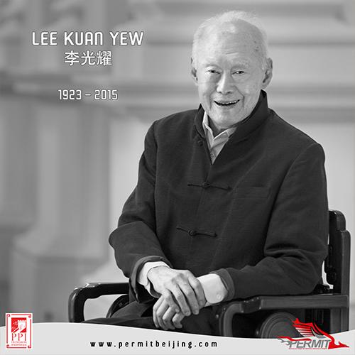 [Artikel] Lee Kuan Yew Meninggal Dunia