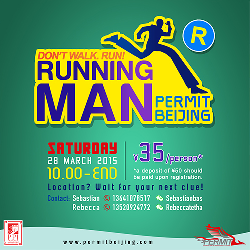 [Kegiatan] Running Man PERMIT Beijing : Don't Walk. Run!