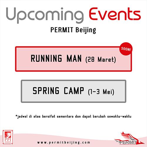 [INFO] PERMIT Beijing : Upcoming Events