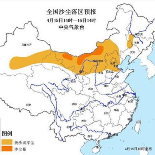 [INFO] Badai Pasir Beijing Disertai Hujan Petir