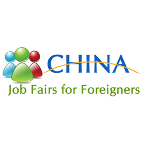 [INFO] The Job Fair for Foreigners in 2015