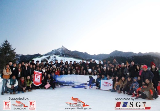 [Dokumentasi] PERMIT SKI 2015 with SG Travel