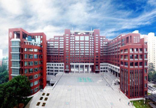 Rank Universitas di Beijing