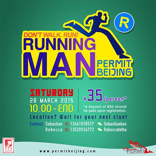 [Kegiatan] Running Man PERMIT Beijing : Don't Walk. Run!