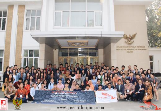 """[Dokumentasi] Forum Diskusi """"INDONESIA DARI SISI PANDANG TIONGKOK"""""""