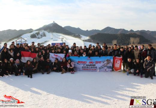 PERMIT Ski 2017 with SG Travel